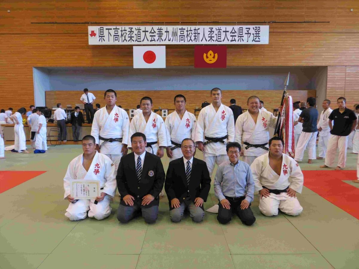 平成27年度熊本県下高校柔道大会団体結果について