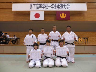 H30年熊本県高校一年生柔道大会結果について