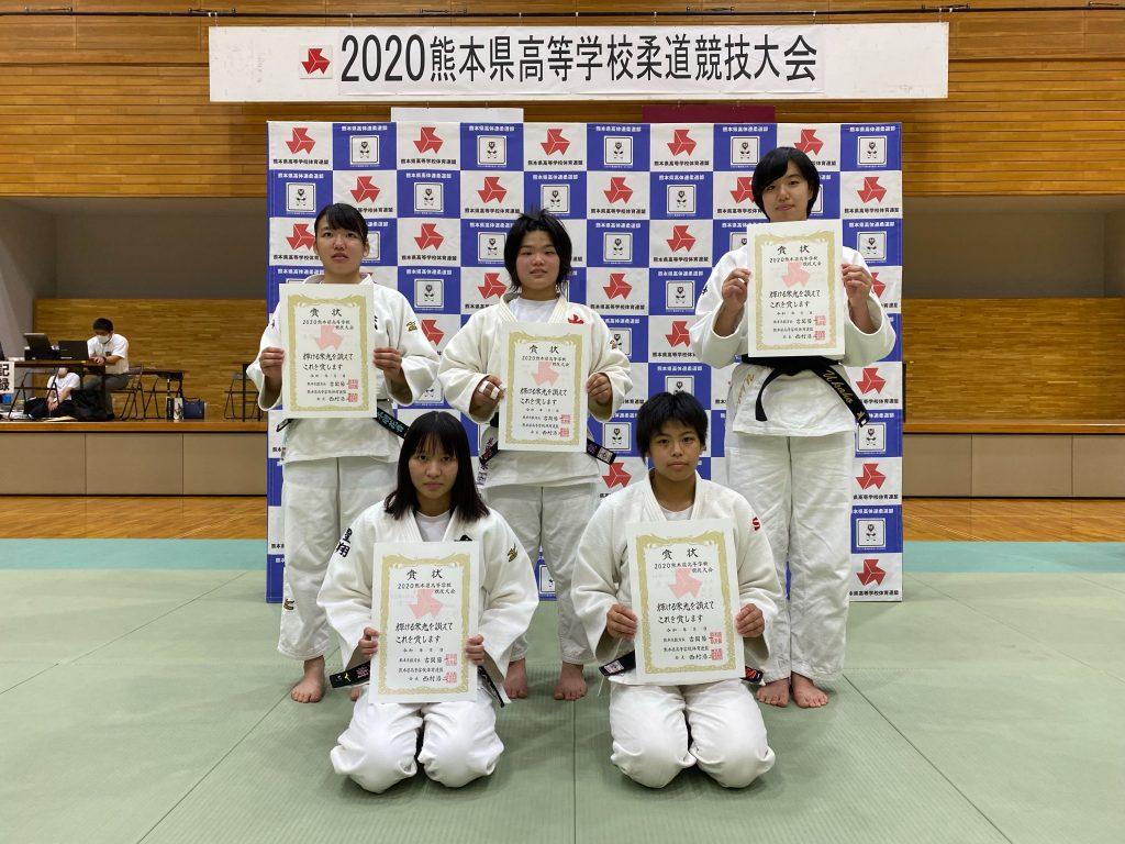2020熊本県高等学校柔道競技大会の結果について