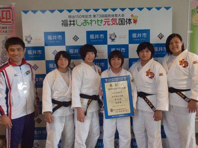 第73回国民体育大会柔道競技 女子 大会結果